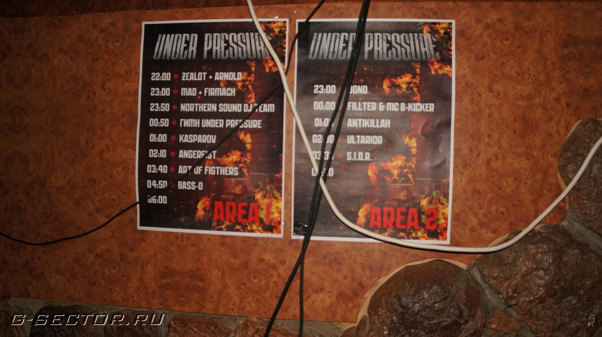 4.11.12 / UNDER PRESSURE: The Prophecy / Tuning Hall